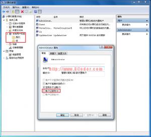 computer manage window